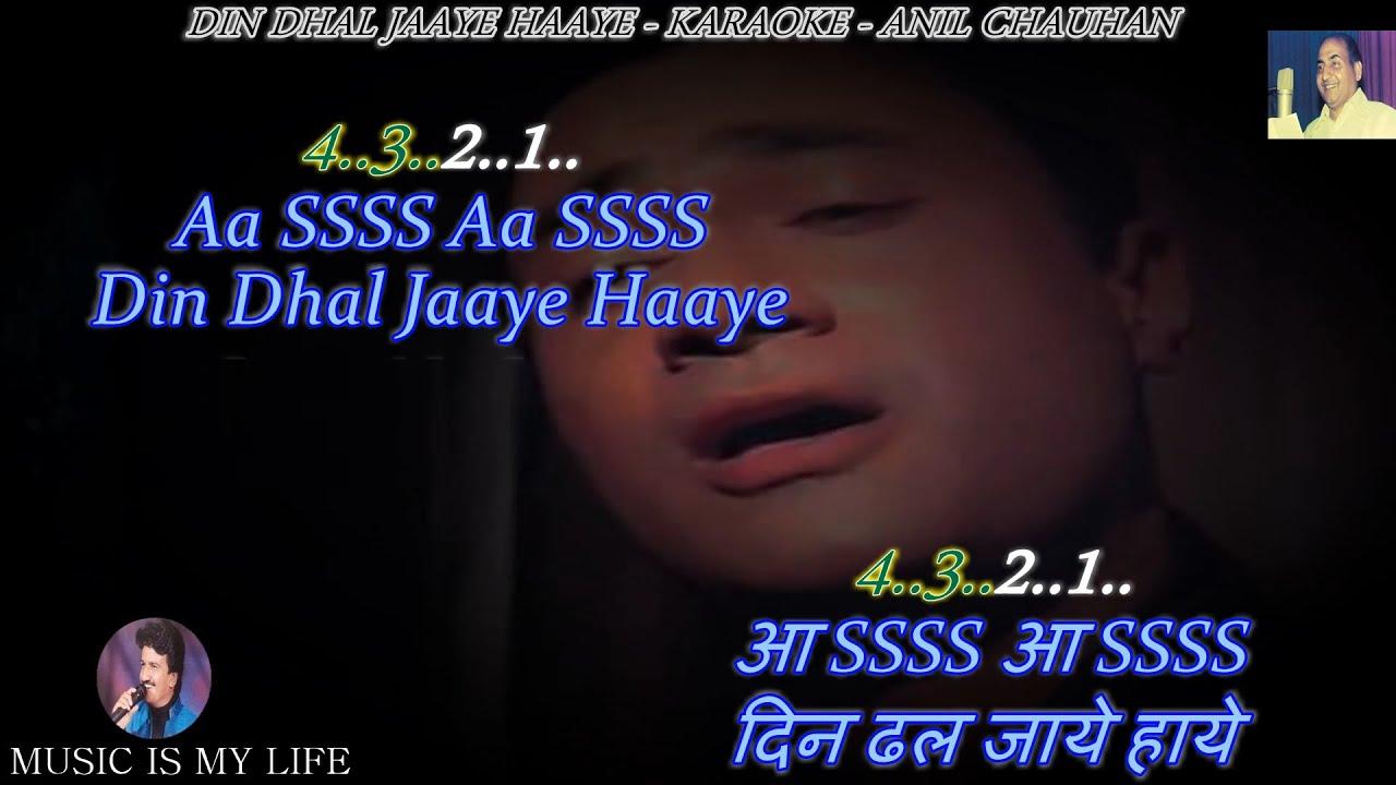 Download Din Dhal Jaye Haye Karaoke With Scrolling Lyrics Eng  & हिंदी