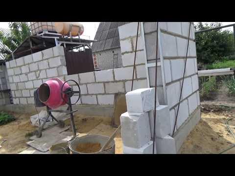 Строительство гаража из пеноблоков с облицовкой. (част 1)