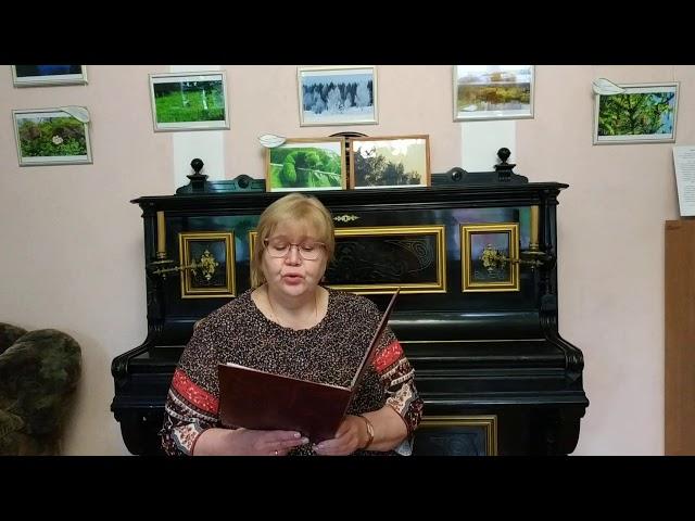 Ефимова Анна Николаевна читает произведение «Звезда любви» (Бунин Иван Алексеевич)
