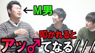 爆笑!ワードウルフゲーム!!!! thumbnail