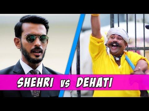 Shehri vs Dehati - Sajid Ali
