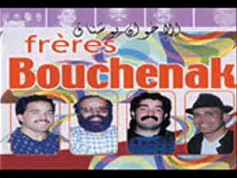 Ana Jrih Frères Bouchnak