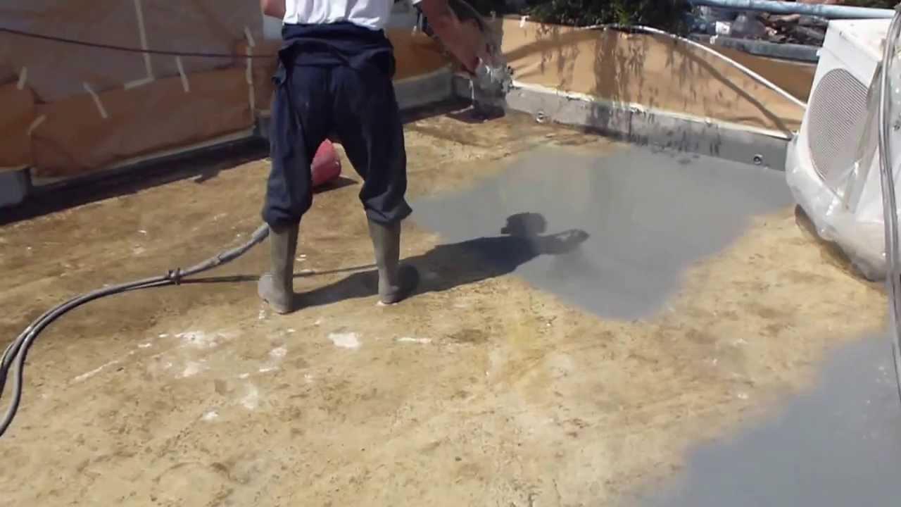 Impermeabilizzazione terrazza - YouTube