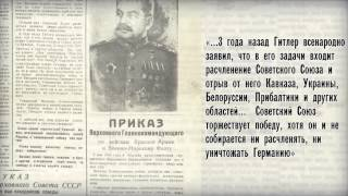 """Арча хәбәрләре"" (""Арский вестник"")"