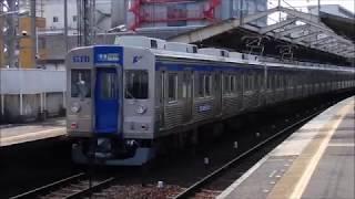 南海電車 新今宮駅に泉北3000系が到着~発車まで