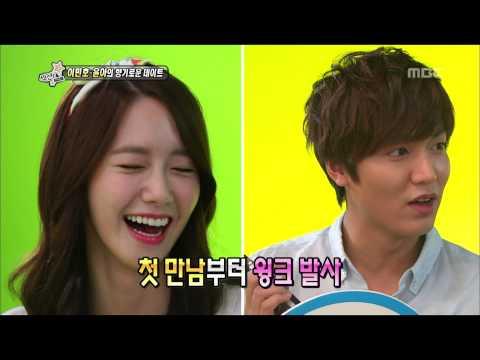 Section TV, Yoon A, Lee Min-ho #08, 윤아, 이민호 20130526