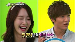 Section TV, Yoon A, Lee Min-ho #08, 윤아, 이민호 20130526