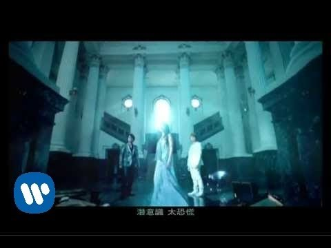 F.I.R.亞特蘭提斯 完整版MV -華納official HQ官方版MV