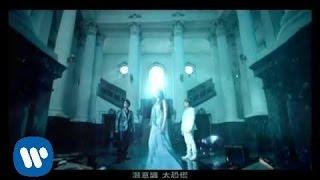F.I.R. 飛兒樂團 - 亞特蘭提斯 (official官方完整海外版MV)