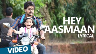 Hey Aasmaan Song with Lyrics | Theri | Vijay, Samantha, Amy Jackson | Atlee | G.V.Prakash Kumar