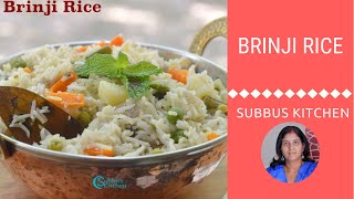 Vegetable Brinji Rice using Instant Pot | Easy Brinji Rice | Tamil Nadu special Brinji Rice