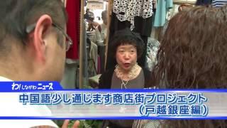 三人「みなさんこんにちは」 黒澤「前回は2016年の総集編前半をお送りし...