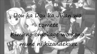 FMA opening 3 lyrics
