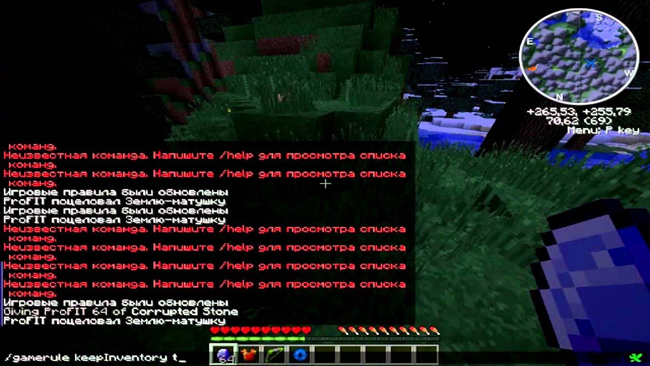 Как сделать скины на сервере minecraft 26