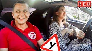 Как Правильно Трогаться? – Урок Вождения с Красоткой… [Автошкола на YouTube]