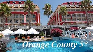 Orange County Resort Hotel Belek 5 Турция отель Оранж Каунти