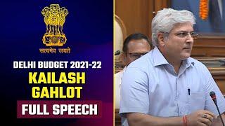 Delhi Transport Minister Kailash Gahlot Full Speech in Delhi Vidhansabha | Delhi Budget 2021-22