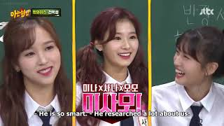 TWICE | Knowing Bros Episode 152 (아는 형님) Eng Sub Full