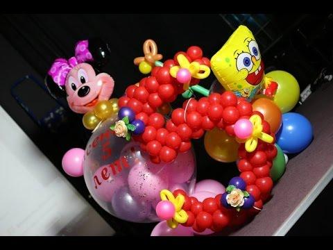 заказ шаров на день рождения Алматы недорого - YouTube