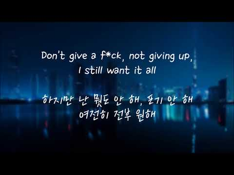 Troye Sivan - Fools (한국어 가사/해석/자막)