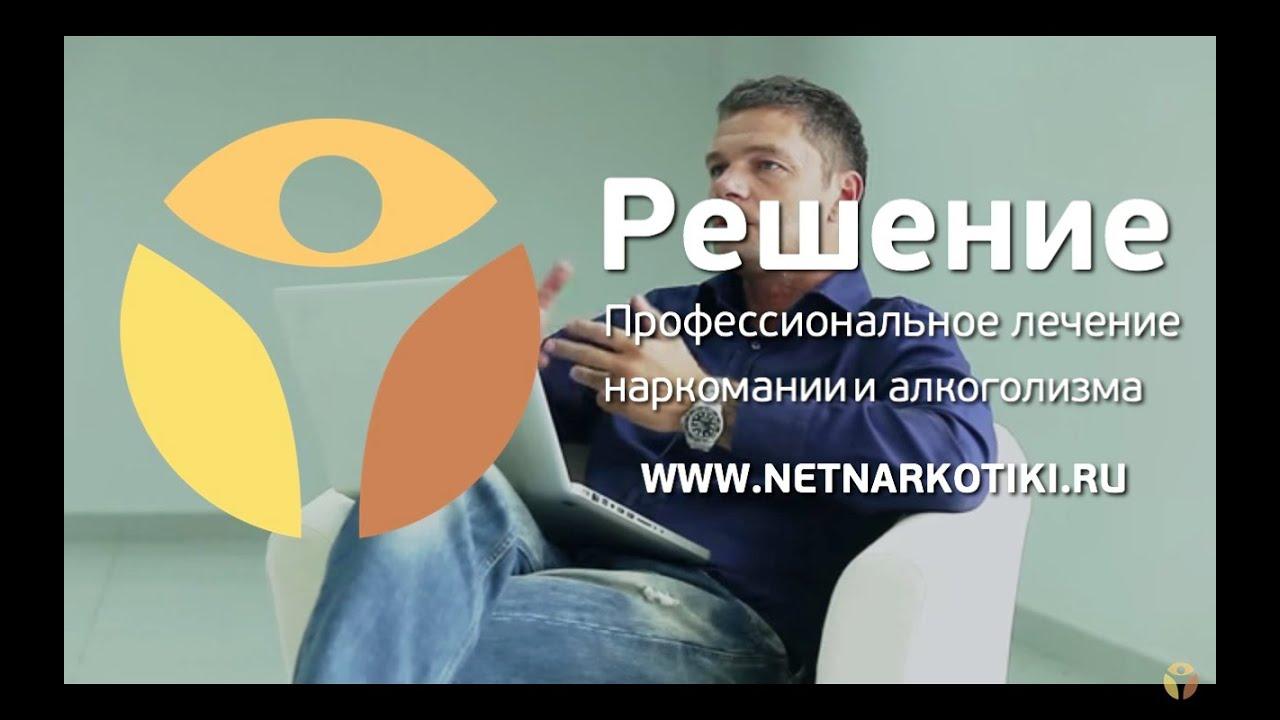Спайс наркотик интервью Трамал online Барнаул