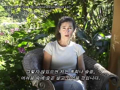 Message from KR - Korean