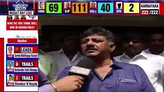 Assembly election results: DK Shivakumar on Congress' poor performance in Karnataka