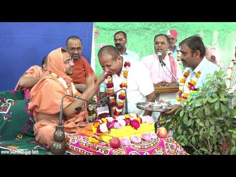 Nigal Murti Pran Pratishta Mahotsav - Shreemad Bhagwat Katha - Day 2 Morning
