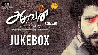 Aghavan Audio Songs Jukebox | Kishore Ravichandran | C Sathya | Yugabarathi | APG. Elumalai