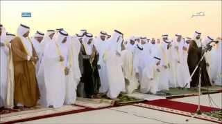 امير قطر يؤدي صلاة عيد الفطر 2015