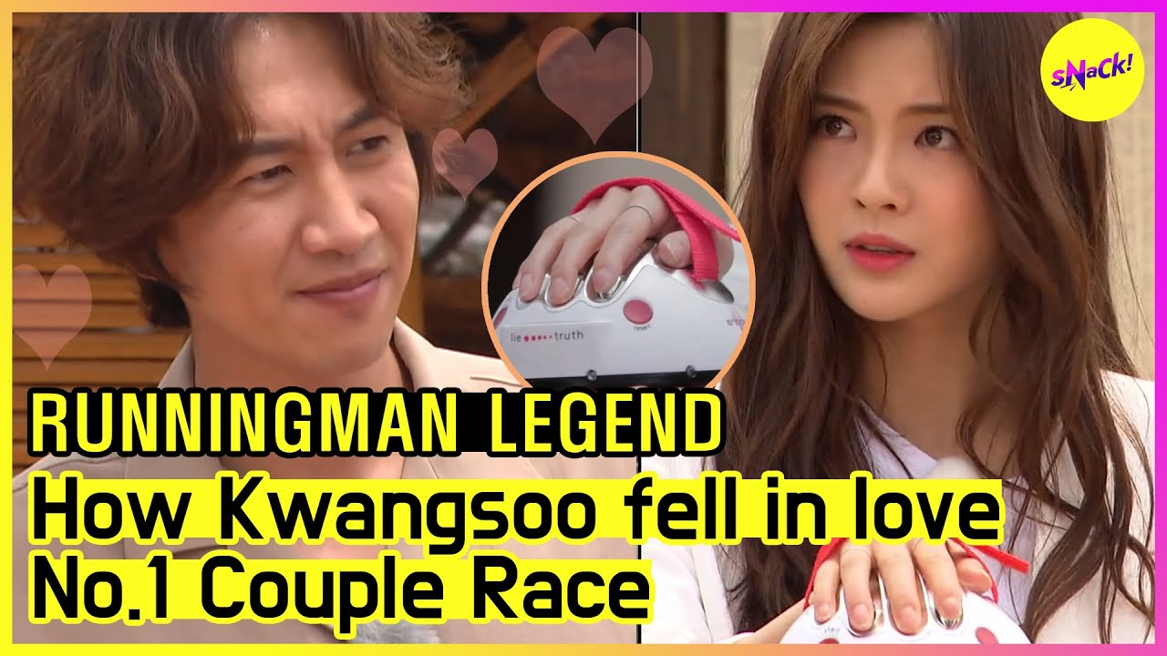 Download [RUNNINGMAN THE LEGEND] From 'something' to Reality: Kwangsoo and Sunbin Pit-a-pat Moment (ENG SUB)