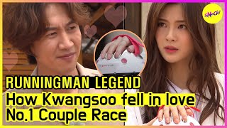 [RUNNINGMAN THE LEGEND] From 'something' to Reality: Kwangsoo and Sunbin Pit-a-pat Moment (ENG SUB)