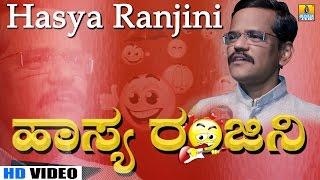 Hasya Ranjini - Gangavathi B Pranesh (Junior Bichee) - Kannada Comedy