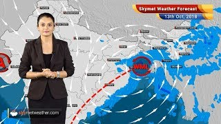 Weather Forecast Oct 13: Cyclone Titli weakens into well marked Low-Pressure Area, rains in  Kolkata