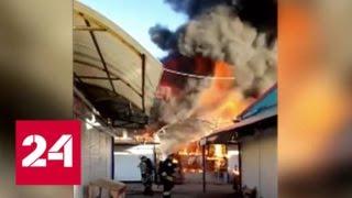 Пожар в Нальчике: выгорело более 3 тысяч квадратных метров - Россия 24