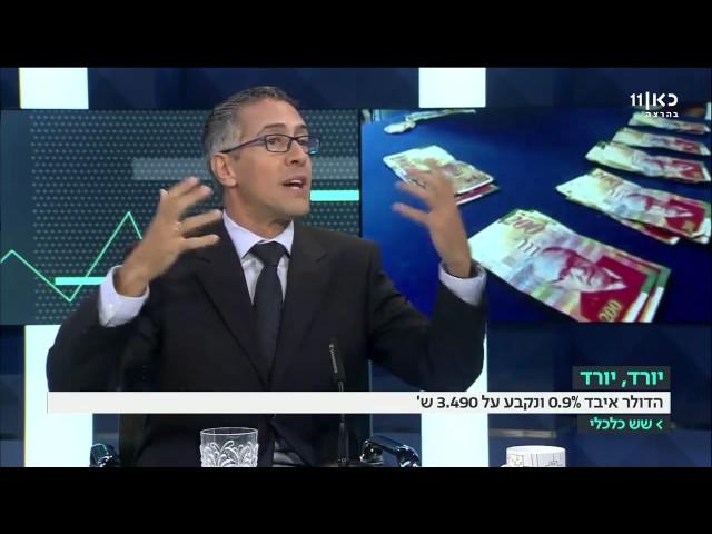ערן פסטרנק -