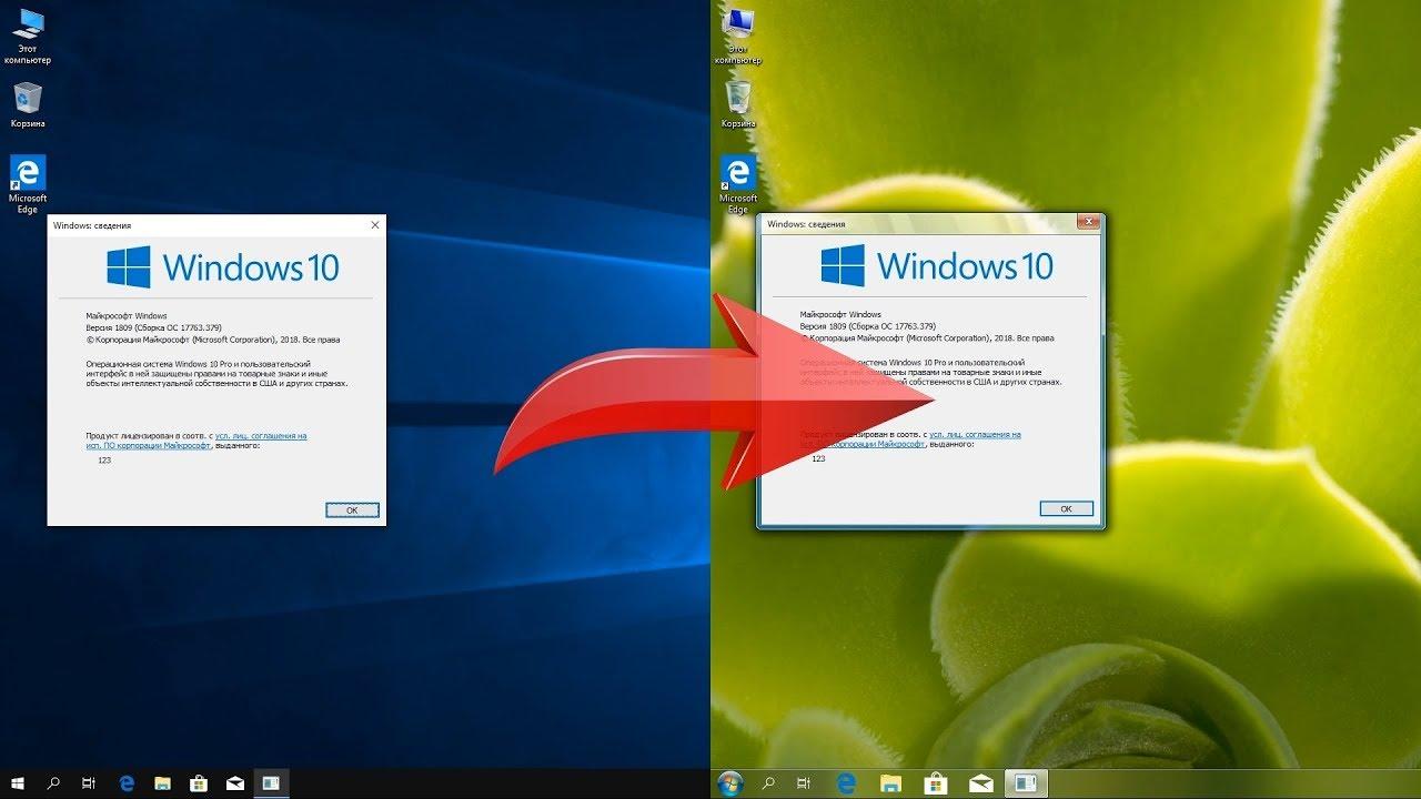 Обои 10, логотип, windows, пуск. Windows foto 19