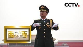[面对面]张海峰:盛典的旋律| CCTV