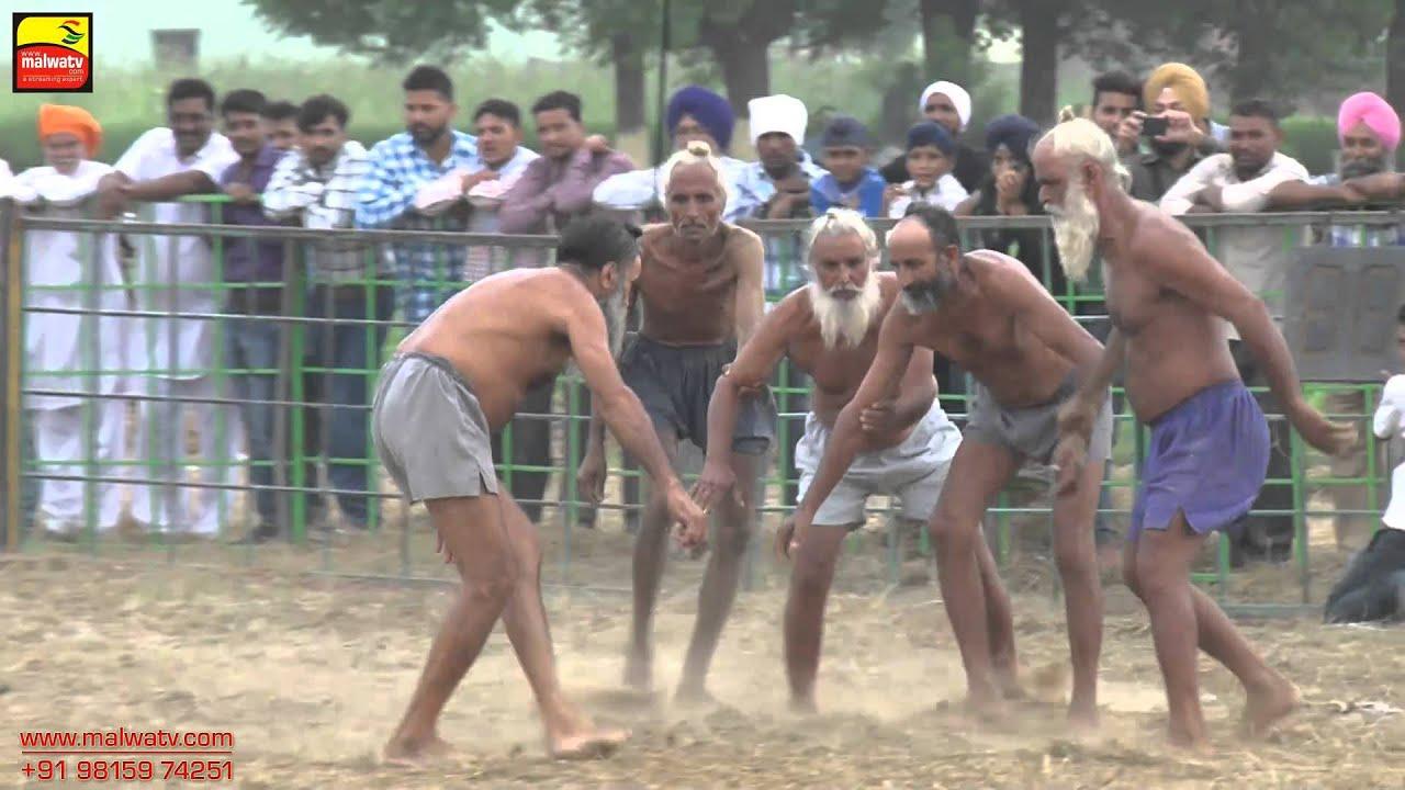PLAH SAHIB GURUDWARA - KAHIRABAD (Amritsar) ! KABADDI by OLD MEN !! HD !! Part 1st.