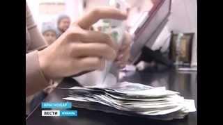видео Компенсации по вкладам сбербанка
