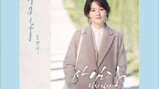 MOON HYUNG SEO - Half [HAN+ROM+ENG] (OST Saimdang, Lights Diary) | koreanlovers