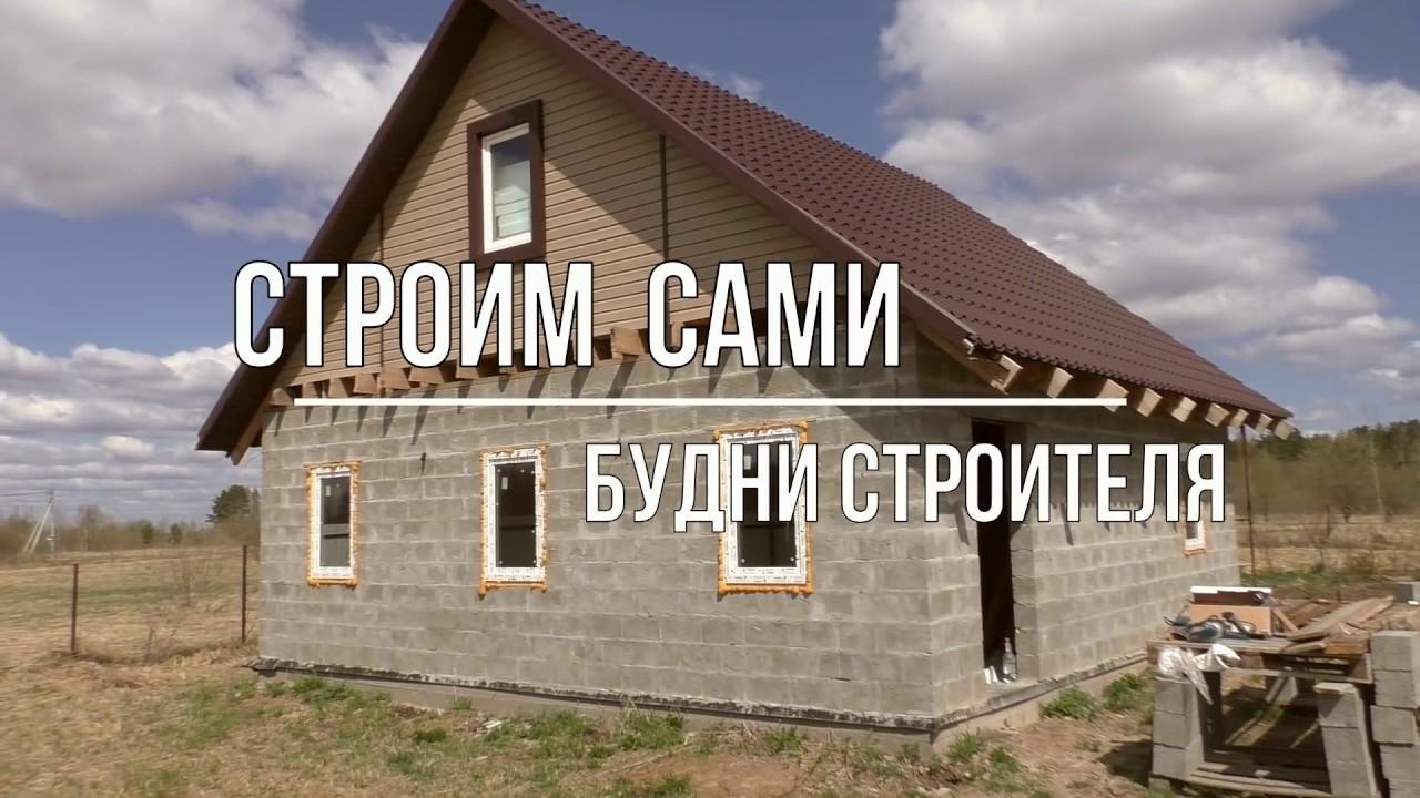 Дом с керамзитобетон бетон 100мм