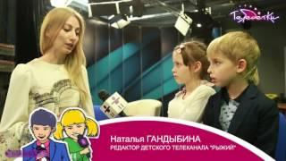 """Первый день рождения телеканала """"Рыжий"""""""