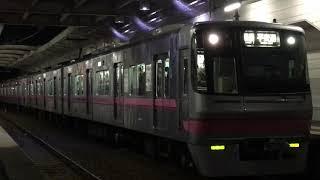 名鉄小牧線300系311f(普通平安通行き) 味鋺駅発車‼️