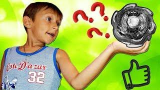 Бейблейд СЮРПРИЗ від мами ! Який бейблэйд отримав Тіма? Jinnius J3 розпакування, огляд/ video for kids