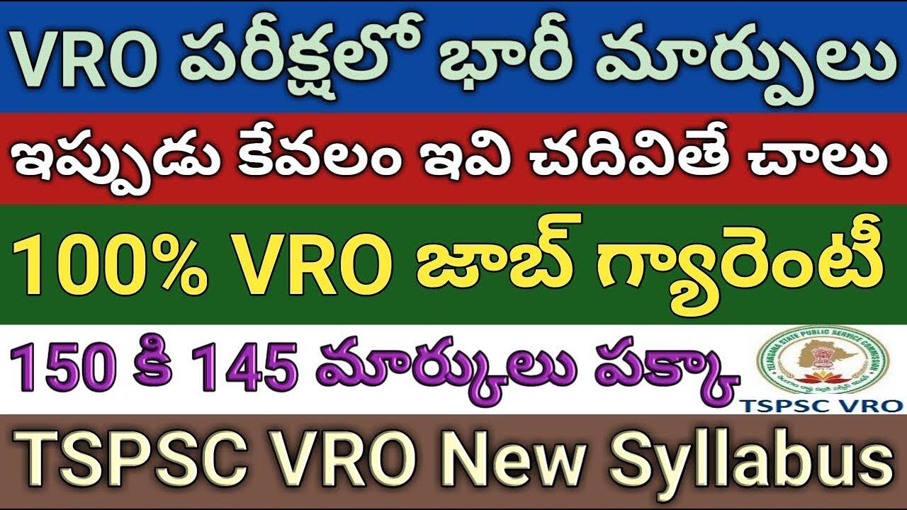 Download 8th Class Telugu Textbook Pdf.pdf