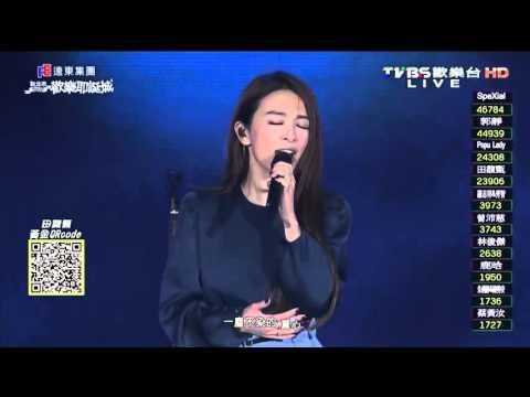 田馥甄 Hebe - 小幸運  Live @ 新北市歡樂耶誕城 2015