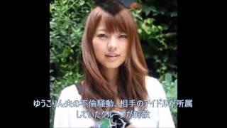 タレント・小倉優子(32)の夫でカリスマ美容師の菊池勲氏との不倫が...