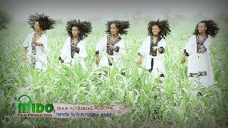 Tinkish Raya Band - Hagerna / New Ethiopian Music (Official Video)