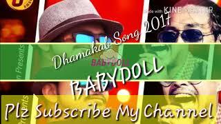 Gambar cover BabyDoll (Dhamaka song)